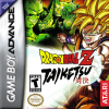 Dragon Ball Z - Taiketsu Nintendo Game Boy Advance cover artwork