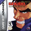 Gekido Advance - Kintaro's Revenge Nintendo Game Boy Advance cover artwork
