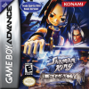 Shaman King - Legacy of the Spirits - Sprinting Wolf Nintendo Game Boy Advance cover artwork