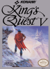 King's Quest V Nintendo NES cover artwork