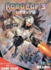 RoboCop 3 Sega Game Gear cover artwork