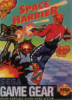 Space Harrier Sega Game Gear cover artwork