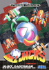 Ball Jacks Sega Genesis cover artwork