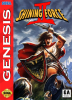 Shining Force II Sega Genesis cover artwork