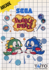 Bubble Bobble Sega Master System cover artwork