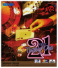 Neo 21 - Real Casino Series SNK Neo Geo Pocket cover artwork