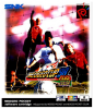 Neo Geo Cup '98 Plus SNK Neo Geo Pocket cover artwork
