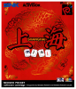 Shanghai Mini SNK Neo Geo Pocket cover artwork