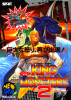 King of the Monsters 2 : The Next Thing SNK NEO GEO cover artwork