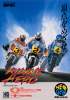 Riding Hero SNK NEO GEO cover artwork