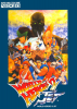 World Heroes 2 Jet SNK NEO GEO cover artwork