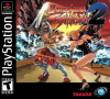 Battle Arena Toshinden 2 Sony PlayStation cover artwork