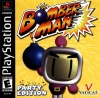 Bomberman - Party Edition Sony PlayStation cover artwork