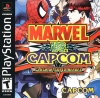 Marvel vs. Capcom - Clash of the Super Heroes Sony PlayStation cover artwork