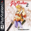 SaGa Frontier 2 Sony PlayStation cover artwork