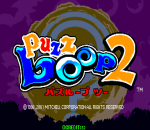 Puzz Loop 2 title screenshot