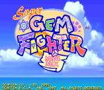 Super Gem Fighter Mini Mix title screenshot