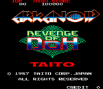 Arkanoid 2 - Revenge of DOH title screenshot