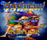 Batsugun title screenshot