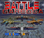 Battle Garegga title screenshot