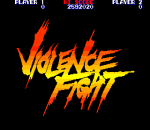 Violence Fight title screenshot