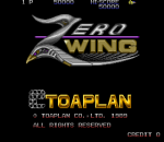 Zero Wing title screenshot