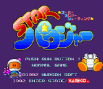 Star Parodia title screenshot