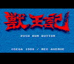 Juuouki title screenshot