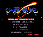 Salamander title screenshot