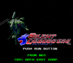 Silent Debuggers title screenshot