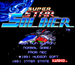 Super Star Soldier title screenshot