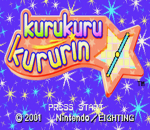 Kurukuru Kururin title screenshot