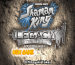Shaman King - Legacy of the Spirits - Sprinting Wolf title screenshot