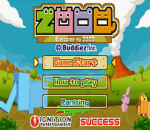 Zooo title screenshot