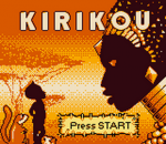 Kirikou title screenshot