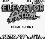 Elevator Action title screenshot