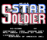 Star Soldier title screenshot