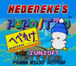 Hebereke's Popoitto title screenshot