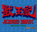 Altered Beast title screenshot