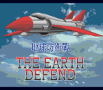Earth Defense title screenshot
