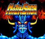 Mazin Saga - Mutant Fighter title screenshot