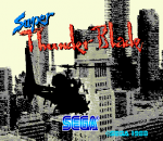 Super Thunder Blade title screenshot