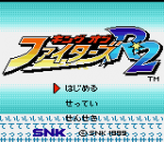 King of Fighters R-2 title screenshot