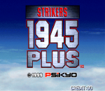 Strikers 1945 Plus title screenshot