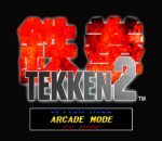Tekken 2 title screenshot